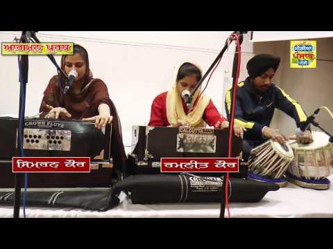 Leipzig_Gurdwara_Kirtan_260415  (Media Punjab Tv)