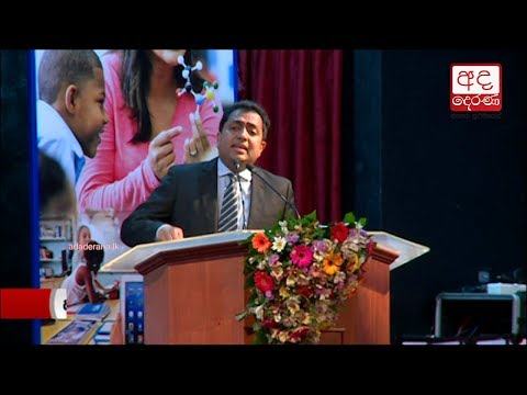 education minister s|eng