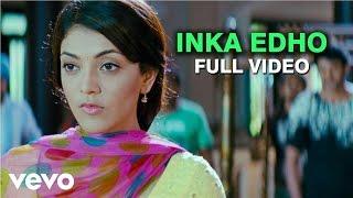 Darling - Inka Edho Video | Prabhas | G.V. Prakash Kumar