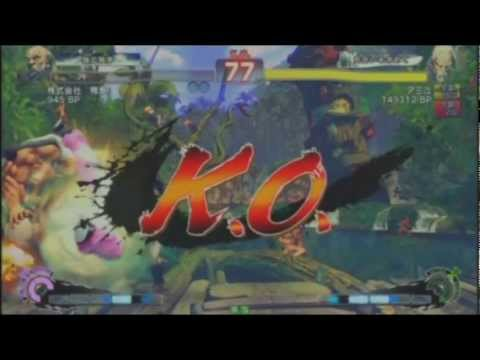 Amiyu (Gen) vs Various Opponents - AE2012 Tournament Matches
