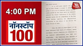 Non Stop 100: SC Judges Hand Letter Of Complaints To The Media After Press Meet