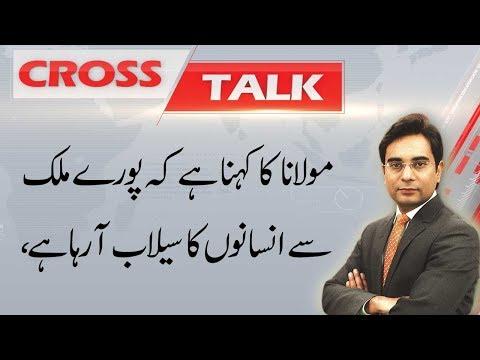 CROSS TALK | 5 October 2019 | Asad Ullah Khan | Irshad Arif | Mufti kifayatullah | 92NewsHD