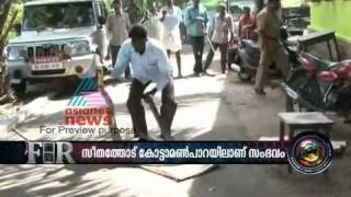 Cobra - largest king cobra(rajavembala) ever  being caught(malayalam asianet F.I.R).flv