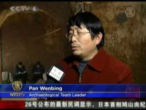 NTDTV: Archeologists Discover Tomb of Ancient Chinese Ruler