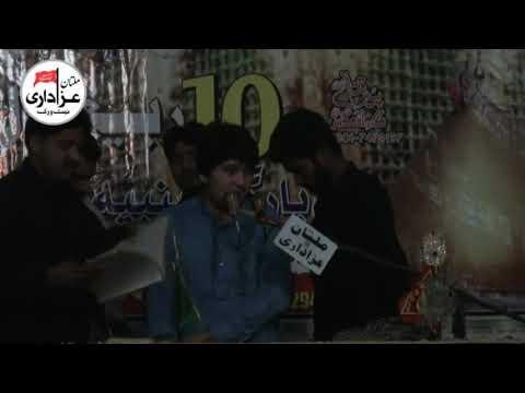 Zakir Qazi Fakhar Abbas | Majlis 10 Rabi Awal 2018 | Imam Bargah Zainbia JanoWala BhawalPur