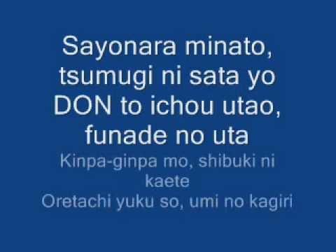 One Piece - Binks No Sake