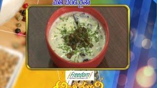 Methi Bhindi Raita | Abhiruchi | 28th April 2017 | ETV Telugu