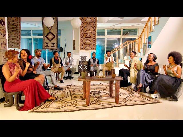 Merewa Choir - Tsigereda  - New Ethiopian Music 2018 (Official Video)
