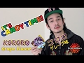 It's Candy Time!: Kororo Grape Flavor