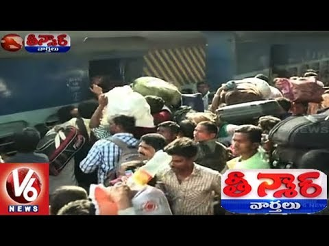 Rail Passengers To Pay Six-Time Penalty For Carrying Excess Baggage | Teenmaar News