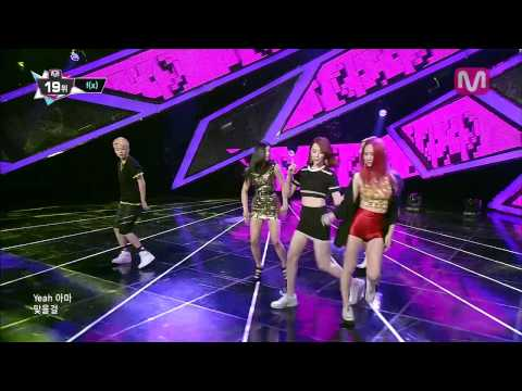 F(x) 첫 사랑니 (rum Pum Pum Pum By F(x)m Countdown 2013.8.1) video