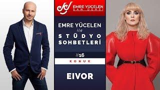 Eivør Pálsdóttir - Emre Yücelen ile Stüdyo Sohbetleri #18
