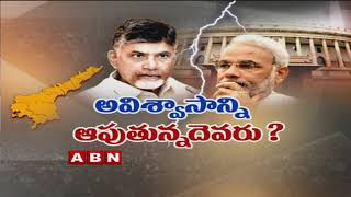 ABN Debate On TDP's No-Confidence Motion | AP Special Status Controversy | Part 1