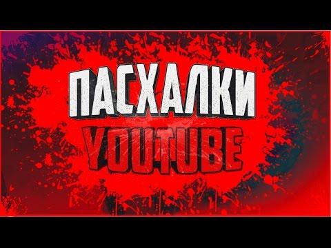 Скачать бесплатно шаблон для шапки youtube