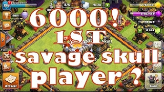 💀🔥Savage Skull 💀🔥 How To Reached 6000 Trophies 💀🔥