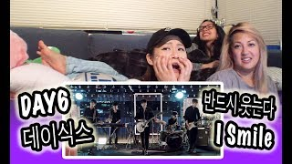 KPOP REACTION DAY6 I SMILE