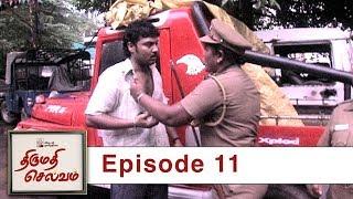 Thirumathi Selvam Episode 11, 16/11/2018 #VikatanPrimeTime