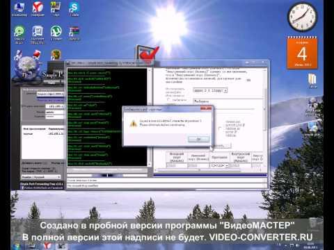 Что делать если не открываются порты на windows 8.1