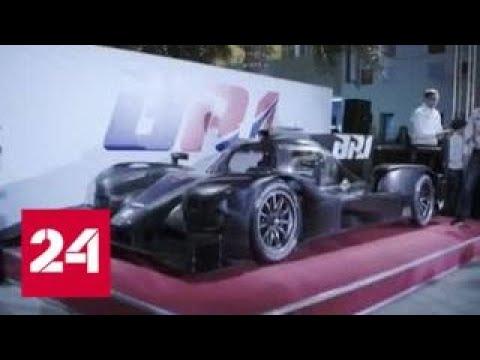 Российский прототип BR1 от SMP Racing представлен в Бахрейн - Россия 24