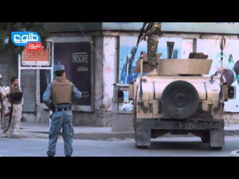 TOLOnews 27 May 2015 Kabul Suicide Attack / حملۀ انتحاری در کابل