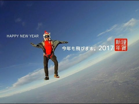 Happy New Year! from Skydive Fujioka JAPAN