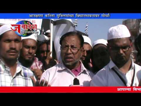 NEWS 17 12 2016 MUSLIM MORCHA AT NAGPUR ADHIVATION thumbnail