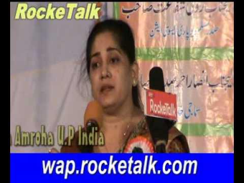 Qeemti Ghazal Ka Qeemti Sher By Dr  Nuzhat Anjum Amroha Mushaira2012 Rocketalk Mushaira Live video