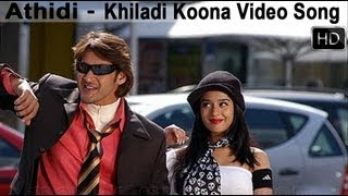 Khiladi - Athidi Movie Songs | Khiladi Koona Video Song | Mahesh Babu, Amrita Rao