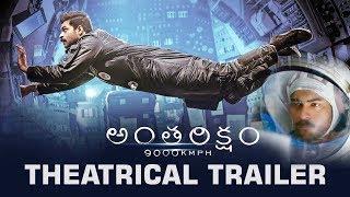 Antariksham 9000 KMPH Theatrical Trailer | Varun Tej | Aditi Rao | Lavanya Tripathi | Sankalp Reddy