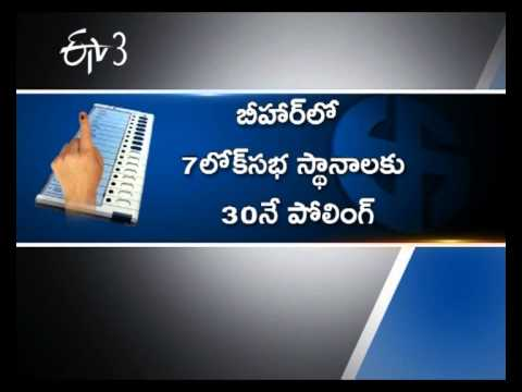 All Set For Seventh Phase Of Polling In India