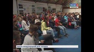 Участники форума «МолГород» третий день обсуждают идеи продвижения Чебоксар и развития бизнеса на Во