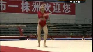 Jiang Yuyuan FX EF 2010 Nationals