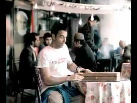 Funny Israeli Commercial Israeli In Iran video