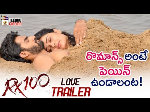 RX 100 Latest LOVE TRAILER | Kartikeya | Payal Rajput | 2018 Telugu Trailers | #RX100 |Telugu Cinema