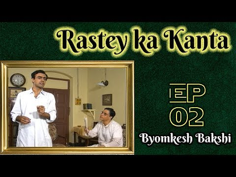 Byomkesh Bakshi: Ep#2- Rastey Ka Kanta video
