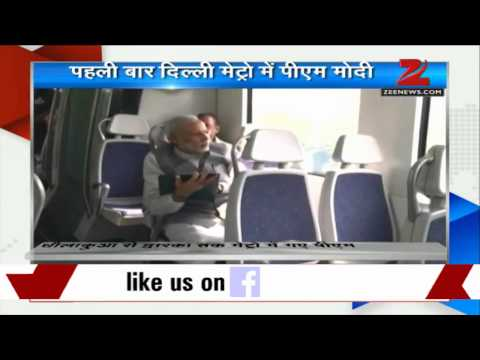 PM Narendra Modi rides on the Delhi Metro