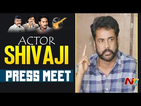Actor Shivaji Press Meet | Controversial Comments on YS Jagan | NTV