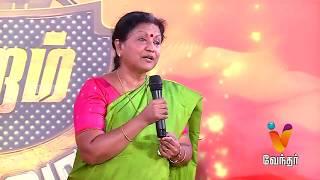 Aram Seivom - அறம் செய்வோம்   Prof.Jayanthasri Balakrishnan [Epi 48]