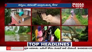 Public and Celebrity Donates To Floods-Hit Kerala | MAHAA NEWS