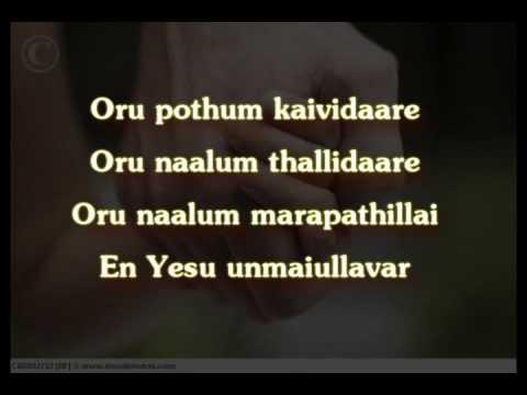 Immatum Ennai Nadathi - (tamil Of Enneolam Enne Nadathi) video