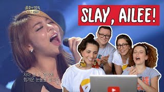 PROFESSIONAL SINGERS react to my favorite KOREAN SINGERS ( Ailee , So Hyang , Son Seungyeon )