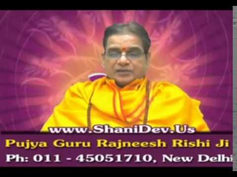Aditya Hridaya Surya Stotra by Guru Rajneesh Rishi Ji