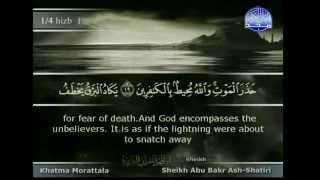 Noble Quran: Juz' 1 (Al Fatiha 1-Al Baqarah 141)