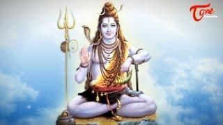 Shiva Mangalam in Telugu