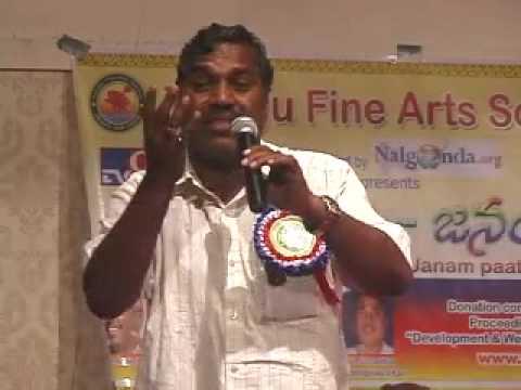 Gorati Venkanna - Palle Kanneeru Peduthundo video