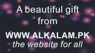 Ogo Maa Tumi islamic songit