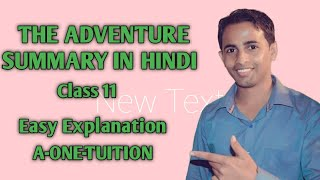the adventure class 11 in hindi, #aonetuition