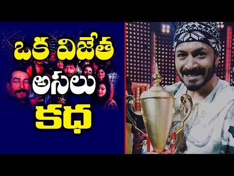Real Life Story of Bigg Boss 2 Telugu Winner Kaushal | Kaushal Latest | Y5 tv |