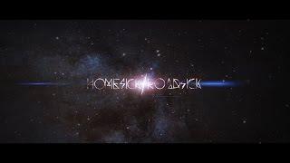 VERSUS THE WORLD - Homesick/Roadsick