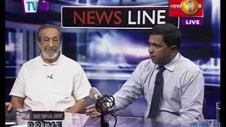 News Line TV1 13th December 2018